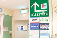 梶歯科医院へご相談ください。当院は垂水駅にある歯医者です
